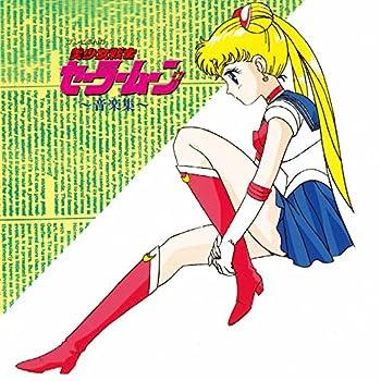 Bishoujo Senshi Sailor Moon Ongaku Shuu / O.S.T.