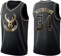 HS-MANWEI Basketball Trikot Milwaukee Bucks Kurzarm MIL Gedenk T-Shirt L/ässig Sweatshirt Atmungsaktiv Basketball Kleidung M/änner ,S Gr/ün