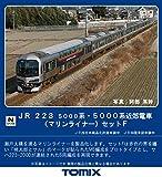 TOMIX Nゲージ 223-5000系 5000系 マリンライナー セットF 6両 98390 鉄道模型 電車