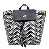 Michael Kors Junie Chevron Leather Flap Backpack (Navy/White)