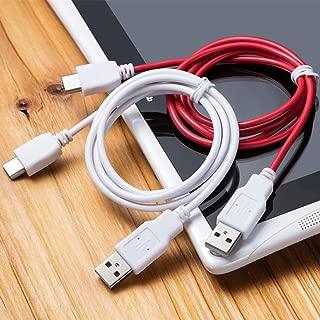 yan 6.5Ft USB Data Sync Transfer Charging Cable Cord for Nabi Jr and Nabi XD Tablet