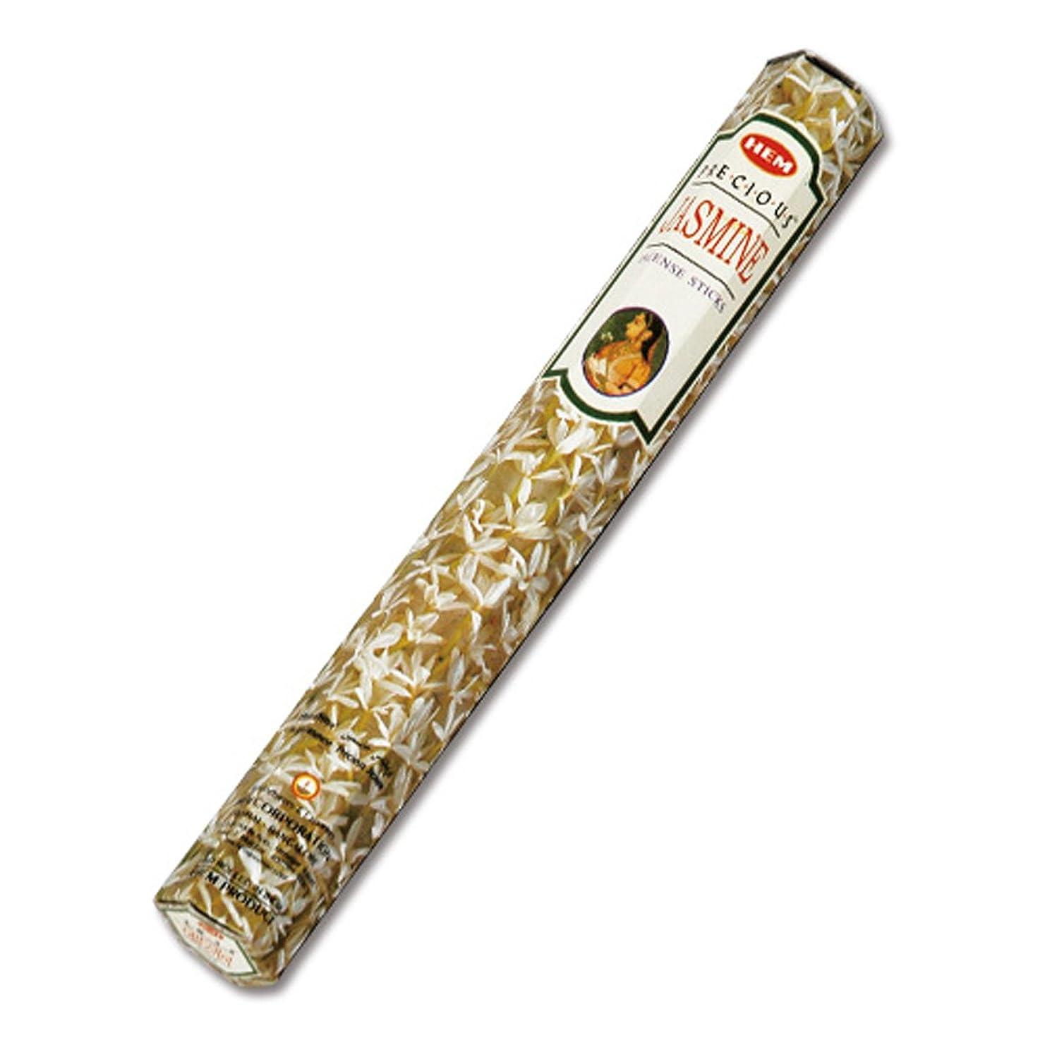 討論汚染された横にHEM(ヘム) ジャスミン JASMINE スティックタイプ お香 1筒 単品 [並行輸入品]
