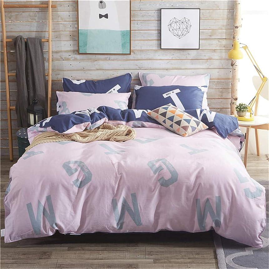 否認する考古学者差別的シーツは柔らかくて絹のような設定 ホームインテリアに適した4つの綿の高品位高密度起毛ベッドリネン枕カバーの寝具セット シンプルなデザイン (色 : ピンク)