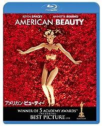 【映画】『アメリカン・ビューティー』のミーナ・スヴァーリMena Suvariに堕ちていく中年オトコのケヴィン・スペイシー 13