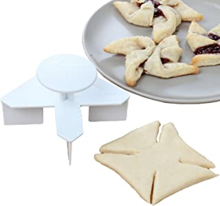 Trenton Gifts Pinwheel Cookie Cutter | Set Of 2