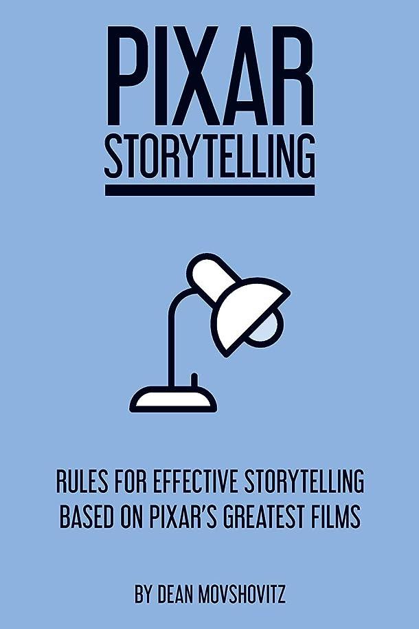 マリナー鉛筆これらPixar Storytelling: Rules for Effective Storytelling Based on Pixar's Greatest Films