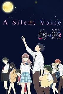 "A Silent Voice Notebook: Manga Anime A Silent Voice ( A Silent Voice anime movie manga ) Journal 6"" x 9"" / 110 Koe No Kata..."