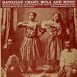 Hawaiian Chant Hula & Music
