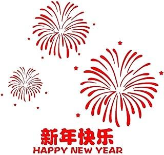 QAWSED Feliz Día de Año Nuevo Año Nuevo centros comerciales fuegos artificiales etiqueta de la pared tienda de pegatinas rojas de vidrio decorativo etiquetas en las ventanas etiqueta de la pared venta