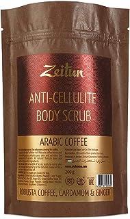 Zeitun Natural Anti Cellulite Body Scrub - Organic Coffee Body Scrub Exfoliator With Robusta & Dead Sea Salt - Cinnamon, Ginger And Moisturizing Oils, 7 oz