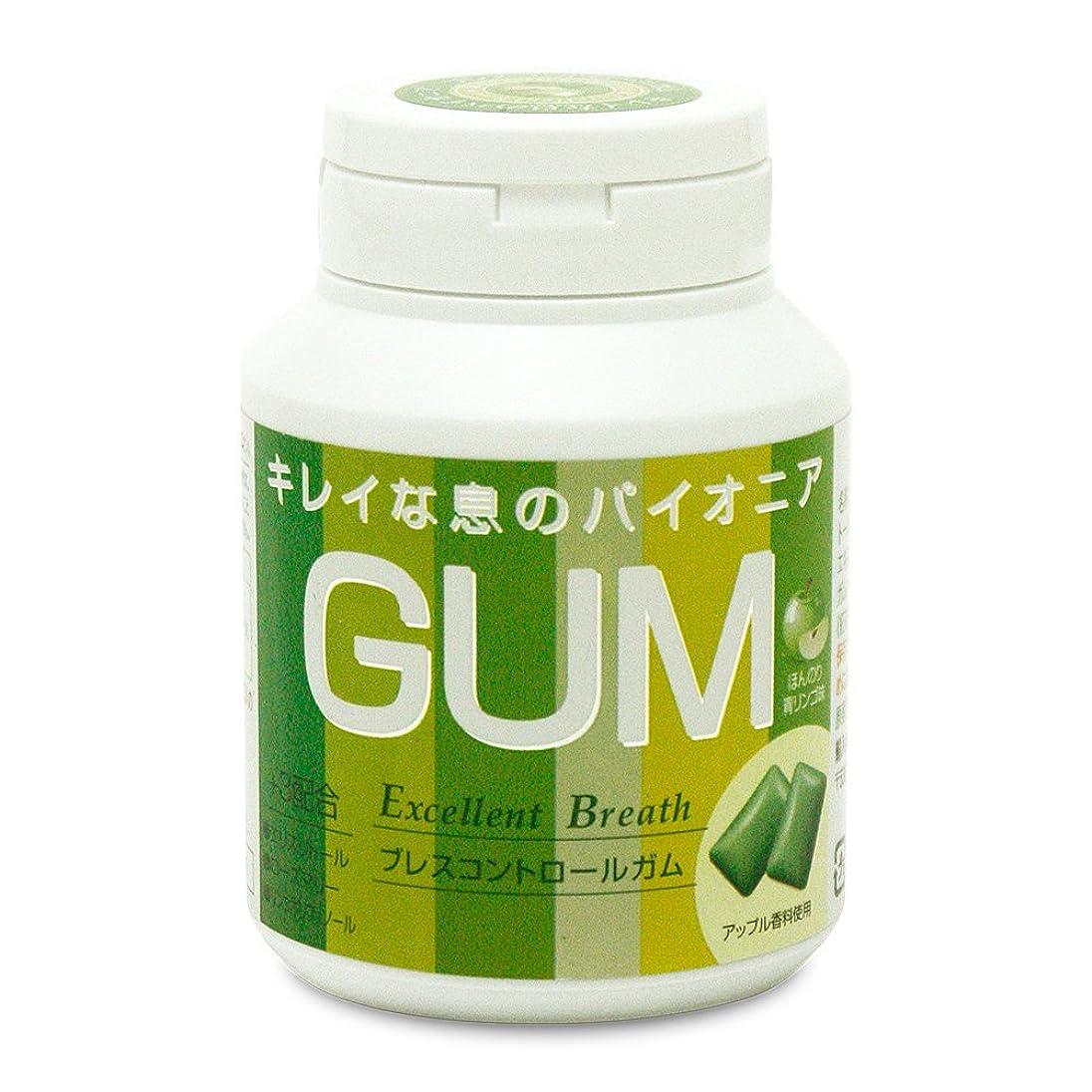 絡み合いご飯防腐剤エクセレントブレス ブレスコントロールガム(ほんのり青リンゴ味) 126g