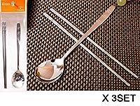 [KITSM SENSE] ステンレススチールスプーンと箸3セット / Stainless Steel Spoon and Chopsticks 3Set / リーフパターン/Leaf pattern/食器/tableware/韓国台所/Korean Kitchen [並行輸入品]