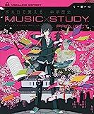 ボカロで覚える 中学歴史 (MUSIC STUDY PROJECT)