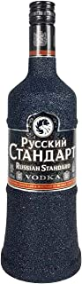 Glitzer Russian Standard Vodka 0,7l 40% Vol - Bling Glitzerflasche Hologramm schwarz