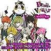 カレはヴォーカリスト❤CD 「ディア❤ヴォーカリスト Drama CD Survival Wars #5」