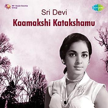 Sri Devi Kaamakshi Katakshamu (Original Motion Picture Soundtrack)