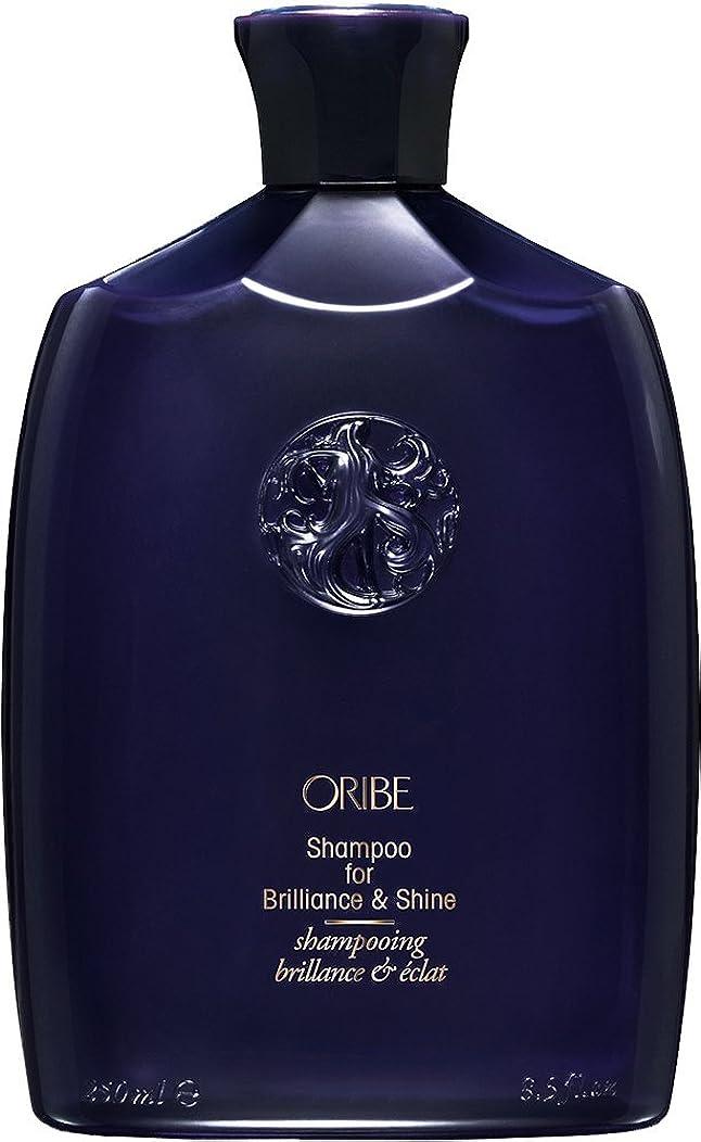 領域確認してくださいプロットORIBE ブリリアンス&シャイン、8.5液量オンスのためのシャンプー 8.5オンス 青
