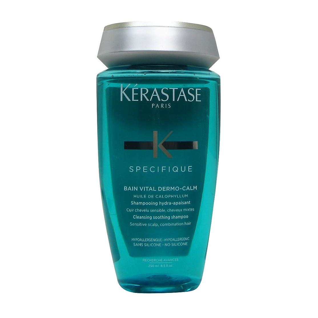 タイプライター祭りクッションKerastase Specific Champo Dermo Soothing Hair 250ml [並行輸入品]