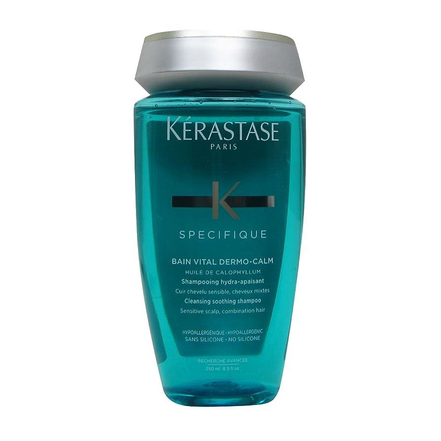 標準ボート父方のKerastase Specific Champo Dermo Soothing Hair 250ml [並行輸入品]