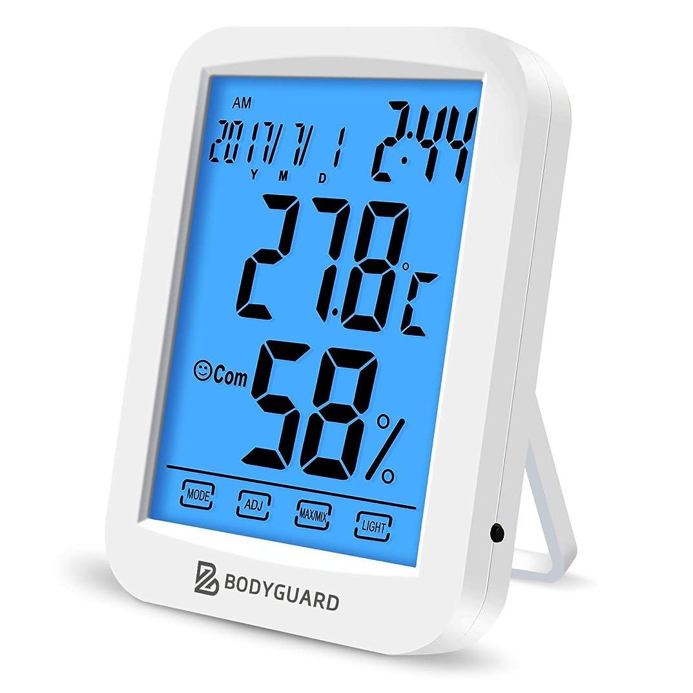ヘロイン系統的素晴らしいBodyguard デジタル 温湿度計 室内 時計 最高最低温湿度表示 タッチスクリーン カレンダー機能付き アラーム 温度計 湿度計 マグネット付 置掛兼用 ホワイト