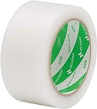 ニチバン 養生テープ フィルムクロス テープ 50mm×25m巻 半透明 1840-50