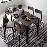 ダイニング セット 5点 テーブル 110cm チェア 4脚 ブラウン ブラック モダン シンプル ヴィンテージ 木製 スチール デザイン 4人掛け