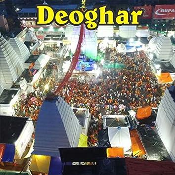 Deoghar