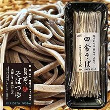 【田舎そば】冷凍生麺(つゆ付) (4人前)