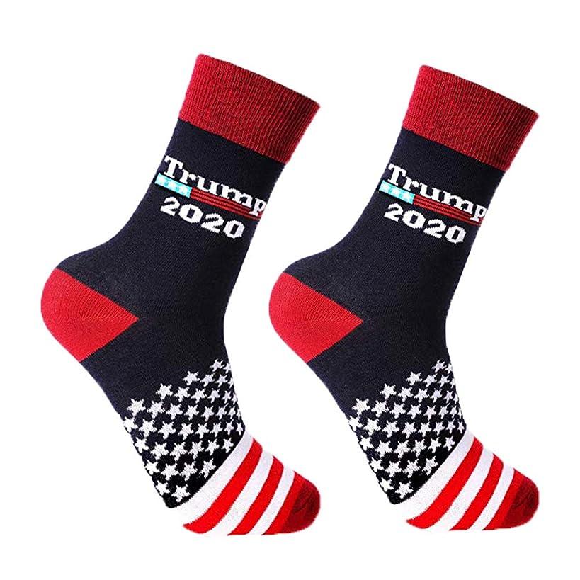 Trump socks, NDLBS Unisex Novelty Donald Trump 2020 Keep America Great MAGA socks