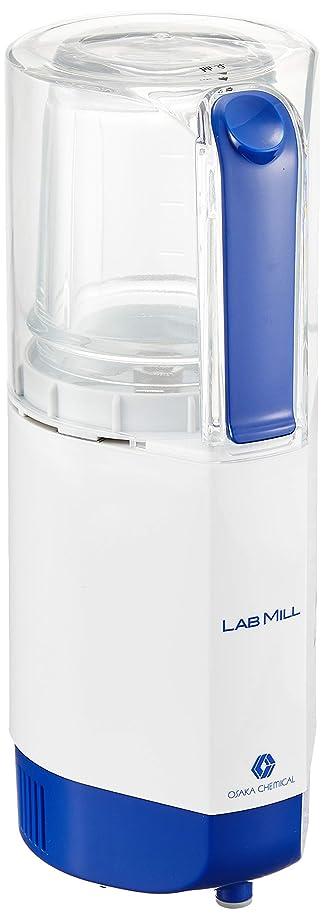 テザーカブ賃金大阪ケミカル ラボ用ポータブル錠剤粉砕機 OML-1 OML1