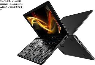 GPD Pocket 2 ミニノートブック ポータブルで便利な手のひらサイズのコンピュータ ポケットサイズ 超軽量WIN10システムCPU Celeron 3965Y 8GB/256GB 6800mAh長い航続電池 オフィスに適用 (アンバーブラック)