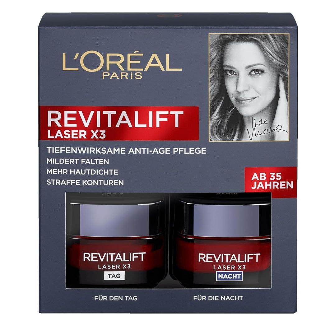 妻ハックお世話になったロレアル パリ リバイタリフト レーザーX3 ナイトクリームマスク L'Oreal Revitalift Laser Anti-Age LaserX3 Night Cream+Day Cream Set [並行輸入品]