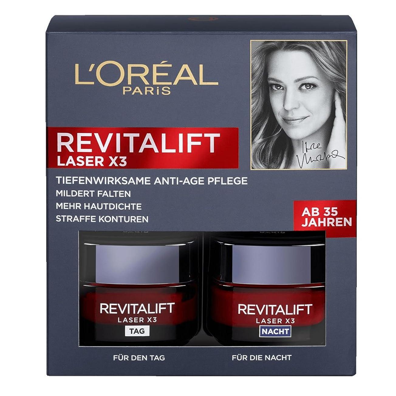 新鮮なポンペイコテージロレアル パリ リバイタリフト レーザーX3 ナイトクリームマスク L'Oreal Revitalift Laser Anti-Age LaserX3 Night Cream+Day Cream Set [並行輸入品]