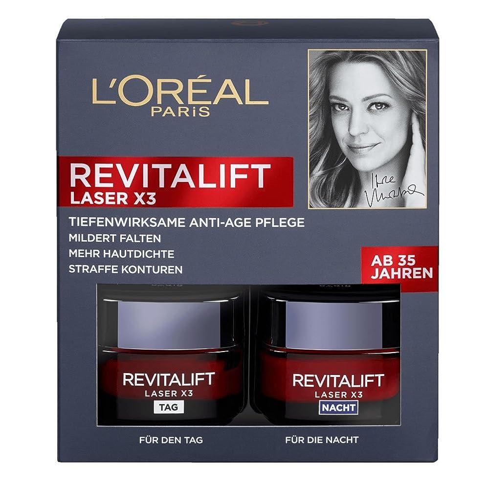 赤外線送料画面ロレアル パリ リバイタリフト レーザーX3 ナイトクリームマスク L'Oreal Revitalift Laser Anti-Age LaserX3 Night Cream+Day Cream Set [並行輸入品]