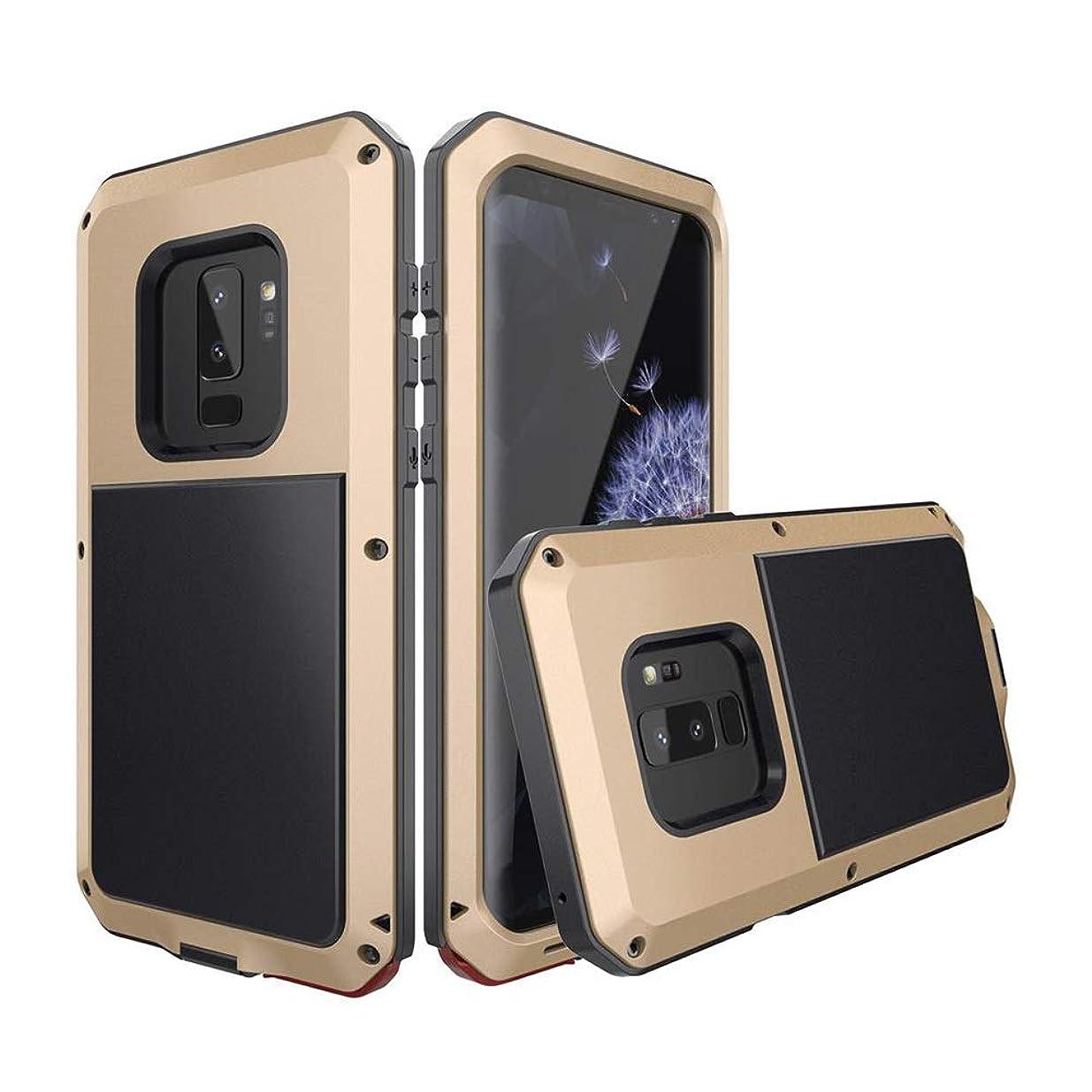雄弁手段モザイクTonglilili 電話ケース、サムスンS9、S9プラス、S8、S8プラス、S7、S7エッジ、S6、S6エッジ、S5のための3つの抗携帯電話ケース防水アンチドロップ金属保護カバー電話ケース (Color : ゴールド, Edition : S7)