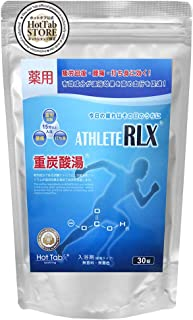 ホットタブ 薬用 重炭酸湯 アスリート リラックス ATHLETE RLX 入浴剤 中性 重炭酸 炭酸【ホットタブ公式shop】 (30錠)