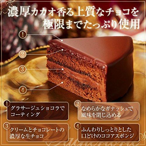 フランツ『神戸魔法の生チョコザッハ』