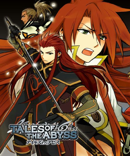 Tales of the Abyss 1: Asch the Bloody