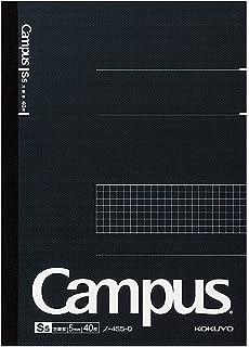 コクヨ(KOKUYO) キャンパスノート方眼罫セミB5 ノ-4S5-D