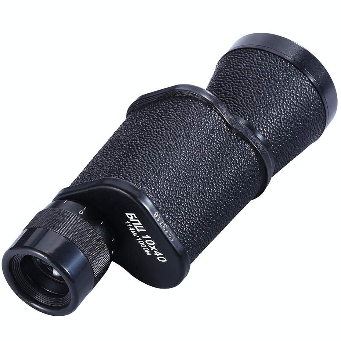 小さい化粧メダリストシングルシリンダー 望遠鏡 10X40 クラシックメタル 望遠鏡 HD 単眼鏡 望遠鏡 小型でポータブルコンサート