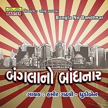 Bangla No Bandhnar