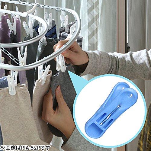 アイリスオーヤマピンチハンガー洗濯ハンガー洗濯物干し44ピンチステンレス持ち手つき折りたためるホワイトPIA-44P