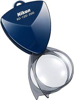 Nikon 携帯型拡大鏡 ニューポケットタイプルーペ20D(2倍/3倍/5倍) ミッドナイトブルー N20DMB (日本製)