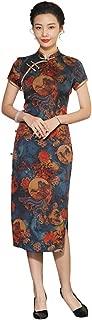 HangErFeng Cheongsam Dresses Silk Chinese Traditional Printed Mock Neck Short Sleeve Midi QipaoH3210