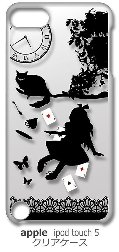 趣味体戸口sslink iPodTouch5 アイポッドタッチ5 クリア ハードケース Alice in wonderland(ブラック) アリス 猫 トランプ スマホ ケース スマートフォン カバー カスタム ジャケット apple
