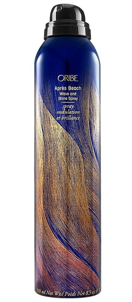 姓反映する身元ORIBE アフタービーチ波とシャインスプレー、8.5オンス 8.5液量オンス
