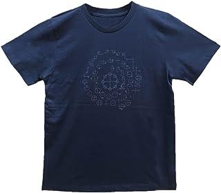 Tシャツ カタカムナ1 テラヘルツ 紺 (ハクシューアン) 伯舟庵