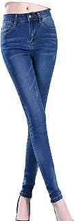 Miwaimao Slim Jeans para Mujer Skinny Jeans Mujer Azul Denim Lápiz Pantalones Stretch