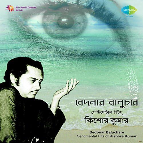 Kishore Kumar, Lata Mangeshkar, R. D. Burman