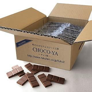 ホワイトデー お返し 大量 個包装 チョコレート カカオ80% ハイカカオチョコレート かかお70パーセント以上 低糖質 ロカボ クーベルチュール 個包装 80枚(800g)